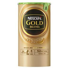 (まとめ)ネスレ ネスカフェ ゴールドブレンド エコ&システムパック1本(105g)【×3セット】 - 拡大画像