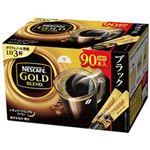 (まとめ)ネスレ ネスカフェ ゴールドブレンドスティック 1箱(2g×90本)【×3セット】