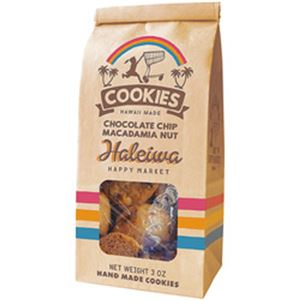 (まとめ)ハレイワ チョコチップマカダミアナッツクッキー 1袋(85g)【×10セット】 - 拡大画像