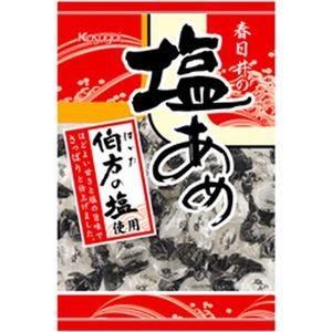(まとめ)春日井製菓 塩あめ 1袋(160g)【×20セット】 - 拡大画像