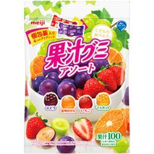 (まとめ)明治 果汁グミアソート個包装    1パック(90g)【×10セット】 - 拡大画像