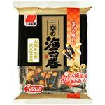 (まとめ)三幸製菓 三幸の海苔巻【×20セット】