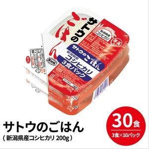 (まとめ)サトウ食品 サトウのごはん 3食入【×10セット】