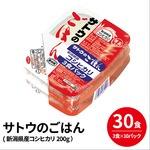 (まとめ)サトウのごはん (30食:3食×10パック)新潟県産コシヒカリ 200g