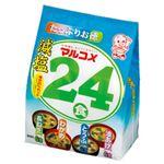(まとめ)マルコメ  たっぷりお徳24個 減塩 1パック(24個)【×10セット】