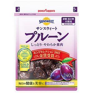 (まとめ)サンスウィート プルーン チャック付240g【×10セット】