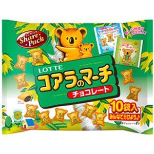 (まとめ)ロッテ コアラのマーチ シェアパック 1パック(10袋入り)【×10セット】