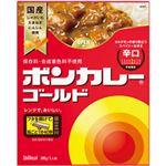 (まとめ)大塚食品 ボンカレーゴールド  辛口  1個(180g)【×20セット】