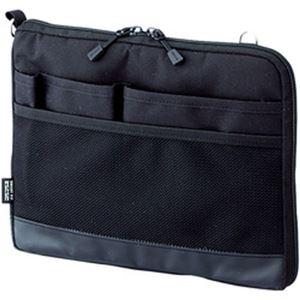 (まとめ)リヒトラブ バッグインバッグA5(ヨコ型) ブラック 1個 A-7680-24【×3セット】 - 拡大画像