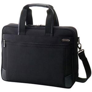 エース ワールドトラベラー 通勤バッグ 黒 57221 1個 - 拡大画像