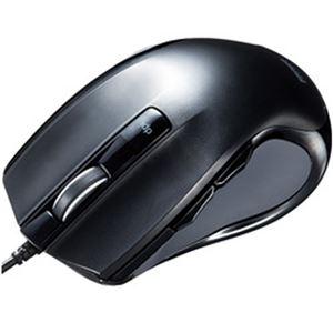 (まとめ)サンワサプライ マウス  ブラック 1個 MA-BL11BK【×3セット】