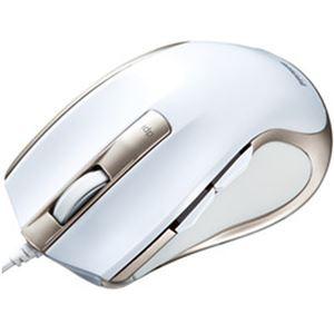 (まとめ)サンワサプライ マウス  ホワイト 1個 MA-BL11W【×3セット】
