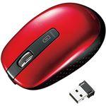 (まとめ)サンワサプライ 充電式ワイヤレス ブルーLEDマウス レッド MA-WBL118R 1個【×2セット】