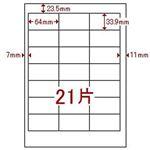 (まとめ)オフィス・デポ オリジナル マルチラベル(A4) 東芝・21面(1片:縦33.9×横64.0mm) 1パック(20枚)【×10セット】