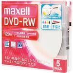 (まとめ)日立マクセル 録画用DVD-RW 1パック(5枚) DW120WPA.5S【×5セット】