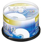 (まとめ)日立マクセル  データ用CD-R1パック(50枚) CDR700S.PNW.50SP【×3セット】