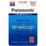 (まとめ)パナソニック 充電式ニッケル水素電池 エネループ 単3形 BK-3MCC/4C 1パック(4本)【×3セット】