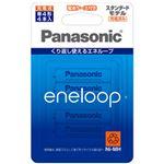 (まとめ)パナソニック 充電式ニッケル水素電池 エネループ 単4形 BK-4MCC/4C 1パック(4本)【×3セット】
