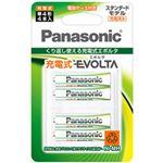 (まとめ)パナソニック 充電式ニッケル水素電池 EVOLTA 単4形 BK-4MLE/4BC 1パック(4本)【×3セット】