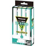 (まとめ)パナソニック 蛍光灯 ツイン2パラレル 27W ナチュラル色 FML27EX-N 1本【×3セット】