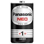 (まとめ)パナソニック マンガン乾電池 単1形【×10セット】