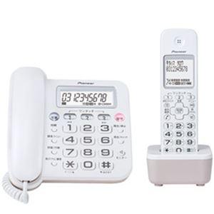 パイオニア デジタルコードレス留守番電話機 TF-SA16S-W ホワイト 1セット(親機+子機1台)