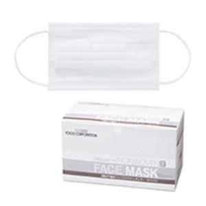 (まとめ)フォーカス 3層式不織布マスク レギュラー ホワイト 1箱(50枚)【×10セット】 - 拡大画像