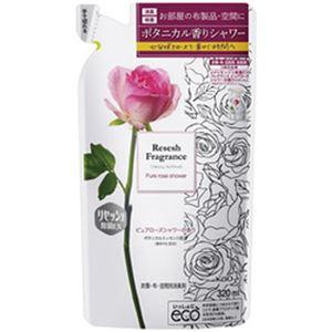 (まとめ)花王 リセッシュ除菌EX フレグランス 詰替 320ml ピュアローズシャワーの香り 1パック【×10セット】 - 拡大画像