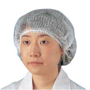 (まとめ)東京メディカル パラキャツプFG-220 100P WH ホワイト 1袋(100枚入り) 80200055【×5セット】