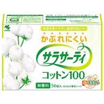 (まとめ)小林製薬 サラサーティコットン100 1パック(56個入) 093792【×10セット】