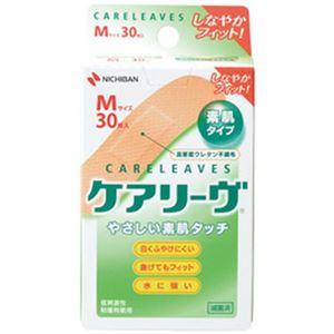 (まとめ)ニチバン ケアリーヴ Mサイズ 1箱(30枚)【×10セット】