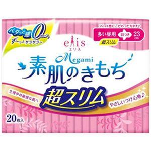(まとめ)大王製紙 エリスMegami素肌のきもち 超スリム(多い日の昼用) 羽つき 1パック(20枚)【×10セット】