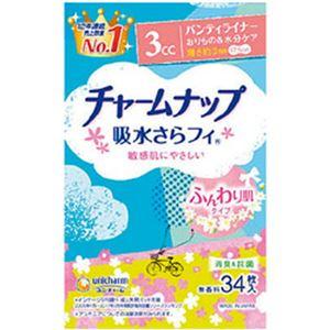 (まとめ)ユニ・チャーム チャームナップ吸水サラフィー ふんわり肌 1袋(34枚)【×10セット】