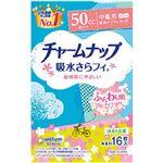 (まとめ)ユニ・チャーム チャームナップ吸水サラフィー ふんわり肌 中量用 1袋(16枚)【×10セット】