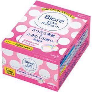 (まとめ)花王 ビオレさらさらパウダーシート せっけんの香り 詰替 1箱(36枚)【×5セット】