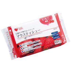 (まとめ)オオサキメディカル PLUSHEAT マウスティシュー いちご 1パック(60枚)【×10セット】