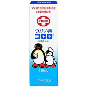 (まとめ)東京ソラヤ うがい薬コロロPINGU 150ml 1個 172377【×5セット】