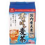 (まとめ)はくばく 香ばし麦茶 1パック(8g×52袋) 水・湯出し【×10セット】