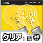 (まとめ)オーム電機 クリア電球 E26口金  クリア・40W  1パック(2個) 型番:LC100V40W55/2P【×20セット】