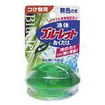 (まとめ)小林製薬 液体ブルーレット つけ替え用 森の香り【×10セット】