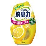 (まとめ)エステー お部屋の消臭力 グレープフルーツ【×10セット】