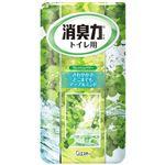 (まとめ)エステー トイレの消臭力 アップルミント【×10セット】
