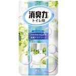 (まとめ)エステー トイレの消臭力 アクアソープ【×10セット】