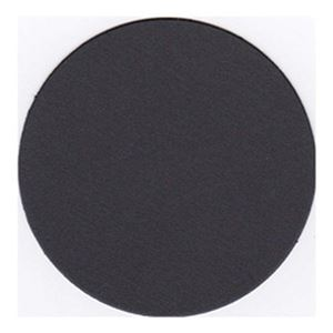 (まとめ)エコマット 丸型 黒 250枚入【×3セット】
