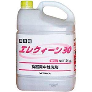 (まとめ)エレクイーン 5kg【×3セット】