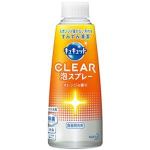 (まとめ)花王 キュキュット CLEAR泡スプレー 付替 300ml オレンジの香り 1本【×10セット】