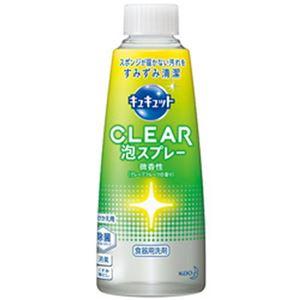 (まとめ)花王 キュキュット CLEAR泡スプレー 付替 300ml グレープフルーツの香り 1本【×10セット】