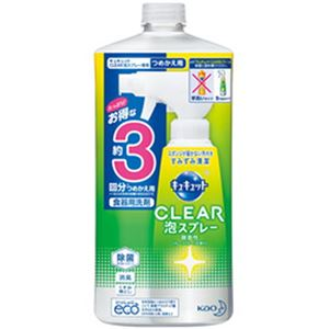 (まとめ)花王 キュキュット CLEAR泡スプレー  詰替 720ml グレープフルーツの香り 1本【×5セット】