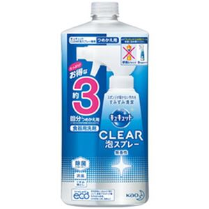 (まとめ)花王 キュキュット CLEAR泡スプレー  詰替 720ml 無香性 1本【×5セット】