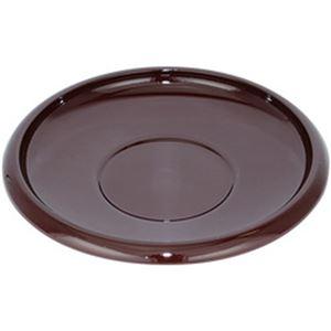 (まとめ)西海陶器  ABS樹脂茶托 5枚入 ブラウン 直径12cm×高さ2cm   1セット(5枚) 71240013【×5セット】